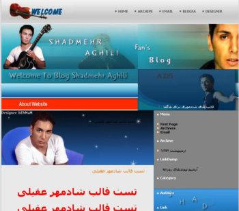 Ghalebe SHADMEHR AGHILI